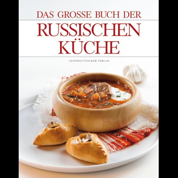 Das große Buch der russischen Küche/STV